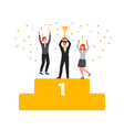 teamwork award banner with successful people flat vector image
