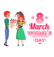 8 march womens day banner vector image vector image