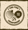 ping pong vintage round emblem vector image vector image
