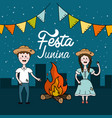 festa junina with brazilian people and wood fire vector image