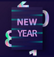 new year cover design vector image vector image