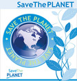 save the planet background vector image