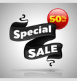 special sale banner fifty percent off vector image