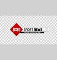 tv news bar vector image