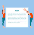 yoga poster with text sample vector image vector image