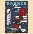 barber shop equipment retro poster vector image vector image