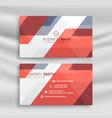 geometric orange business card design vector image vector image
