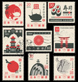 set old postage stamps with japanese symbols vector image vector image