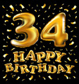 34 years anniversary with gold stylized number vector image