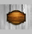 blank wooden signboard hanging on chain isolated vector image vector image