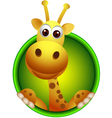 Cute giraffe head cartoon vector | Price: 1 Credit (USD $1)