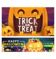 halloween pumpkin trick or treat monster party vector image vector image