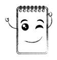 notebook school kawaii character vector image vector image