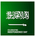 saudi arab independence day vector image vector image