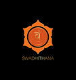 second swadhisthana chakra hindu sanskrit sign vector image