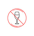 wine glass line icon burgundy glass sign vector image