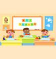 art school classroom and kids vector image vector image