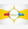 fight night vector image