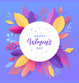 happy womens day march 8 banner with flower vector image vector image