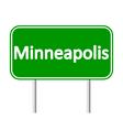 Minneapolis green road sign vector image
