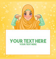 muslim woman pointing finger down at copy space vector image vector image