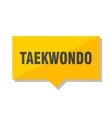 taekwondo price tag vector image vector image