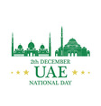 Independence Day United Arab Emirates vector image vector image