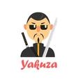 Japaneese Yakuza Cartoon Style Icon vector image vector image
