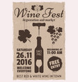 wine event vintage promotional poster vector image