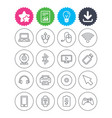 computer elements icons notebook usb port vector image vector image