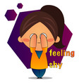 cute girl with brown ponytail feeling shy on vector image