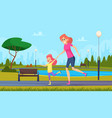 family couple happy parents playing with kids vector image vector image