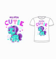 my little cutie funny cartoon pony vector image vector image