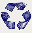 Reuse symbol vector image vector image