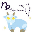 capricorn zodiac sign in cartoon style isolated vector image