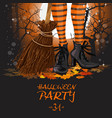 halloween party poster with witch legs in boots vector image vector image