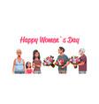 happy multi generation family congratulating women vector image vector image