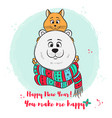 merry year greeting card with cute vector image vector image