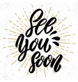 see you soon hand drawn lettering phrase design vector image vector image