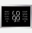 logo silver alphabet letters vector image vector image