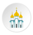 orthodox church icon circle vector image vector image