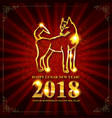 symbol of chinese new 2018 year vector image