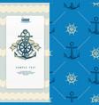 nautical banner vector image