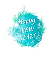 beautiful card new year delicate blue background vector image
