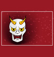 hanya mask on red background with sakura vector image