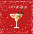 merry christmas happy new year greeting card vector image vector image