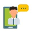 Online teacher vector image vector image