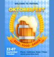 german oktoberfest concept banner cartoon style vector image vector image