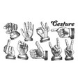 multiple male caucasian hand gesture set vector image vector image