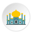 muslim mosque icon circle vector image vector image